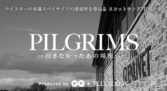 PILGRIMS ―行きたかったあの場所へ―